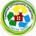"""Post Thumbnail of """"Сливи за смет"""" в """"Изгрев"""" и """"Юг"""""""