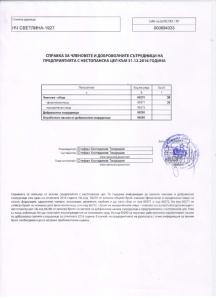 НЧ Светлина Райкова могила_011