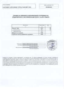 левка_015