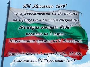 pokana_2