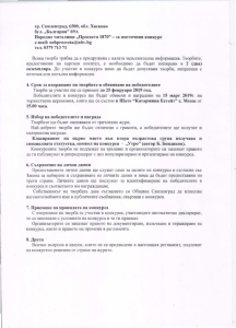 регламент 19_002